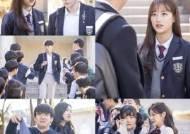 '어하루' 김영대, 이나은 떠날까…아련한 두 사람