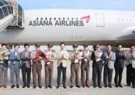 신용등급 어디까지 이륙하나…분위기 들뜬 아시아나항공