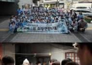 """""""따뜻함을 나눠요"""" NGO 희망을 파는 사람들 연탄 나눔 활동 펼쳐"""
