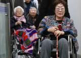 """위안부 피해자 이용수 할머니 """"우리는 아무죄가 없습니다"""" 법정에서 오열"""