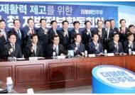 """성장률 2% 붕괴 땐 총선 악재…여권 """"예산 적극 집행하라"""""""
