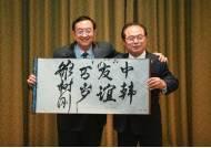 사드(THAAD)여파 끝났나…자치단체,대규모 중국 관광객 유치 성공