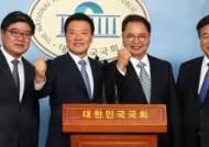 """""""진부하다"""" 지적에도 관료 차출 현실화…민주당 """"영입 아냐"""""""