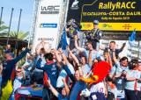 현대차 월드랠리팀, 도요타 제치고 WRC 첫 종합 우승