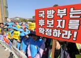 '군공항 무안 이전 <!HS>유력설<!HE>' 돌자…광주·전남 상생도 이상기류