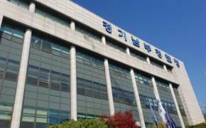 25년 숨어다닌 중국 살인범, 한국서 안면인식 기술로 검거