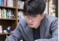 인천대학교, 세계 첫 고체형 반토체 투명 태양전지 개발