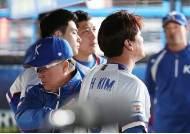 """대만에게 발목 잡힌 한국, 김경문 """"모든 면에서 패했다"""""""