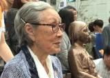 [미리보는 오늘]3년 만에…일본군 위안부 손해배상 첫 재판