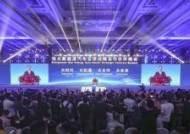 에버그랜드, NEV발전 위한 글로벌 파트너와의 협력 강화