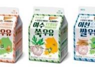 우유업계, '색다른 맛' 우유 출시 활발