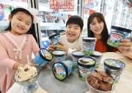 헤일로탑에 벤앤제리스까지…'떠먹는' 아이스크림 격전지 된 한국