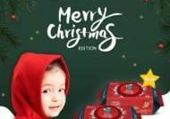 물티슈 '페넬로페' 시즌 한정 크리스마스 에디션 선봬