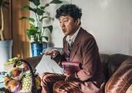 [금주의 픽] 김희원, 방탄유리 '아저씨'에서 감칠맛 '신의 한 수'로