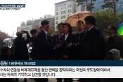 """나경원 오늘 검찰 출석…""""패스트트랙 날치기 막은 정당방위"""""""