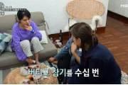 """김경란 """"개뿔 아무것도 없는데…이혼 후 완전히 거지꼴"""""""