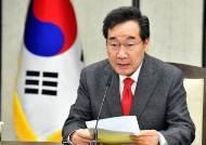 """이낙연 """"'돼지 침출수' 사과…장관들 바쁘더라도 현장 찾아라"""""""