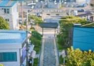 [시청률IS] '동백꽃 필 무렵', 20% 넘었다…끝없는 상승세
