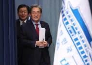 노영민 3번 말한 '탕평'…총리 후보군에 원혜영·진영·박지원
