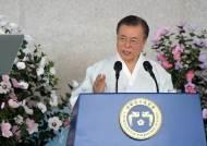 """'핵보유 통일한국' 겁내는 日···""""韓 신뢰가능 우방인지 의문"""""""