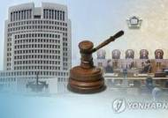 변호사에 수사정보 유출한 전직 검사, 징역형 집행유예 확정
