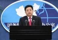 차이잉원 대만 총통 집권 3년 동안 대륙 내 대만 실종자 149명