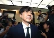 집서 나오는 모습 안보였다···포토라인 폐지 '1호 수혜자' 조국