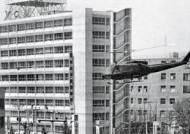 전두환 보안사 생산 '5‧18 광주항쟁' 사진 1769장 공개 결정