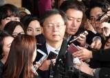 """檢 """"총장의 장관 사전보고, 황교안·우병우 때로 퇴행하는것"""""""