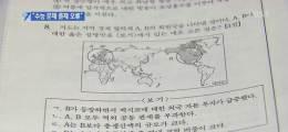 수능전 뷔페서 넘어져 2100만원 요지경 수능 소송