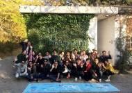 하나투어, 'COA 프로젝트' 충남·팔라완편 성료