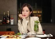 """[취중토크③]임수향 """"30대 같은 10대로 살고파…행복이 최우선"""""""