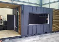 핑크 컨테이너, 실용성 갖춘 6평 이동식 농막주택 설치 시·전기온수기 제공