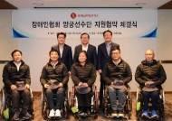 롯데글로벌로지스, 장애인 체육회 양궁선수 지원