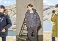 [leisure&] 선택의 폭 넓힌 기장과 디자인…보온성 높여 겨울 아우터로 딱!