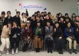 경복대 아동상담보육과, 동화구연지도사 <!HS>자격증<!HE> 29명 합격