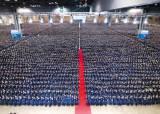 [비즈포커스] 신천지예수교 증거장막성전 주최 '시온기독교선교센터 110기 수료식'