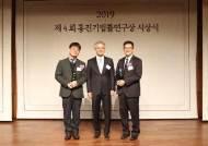[사랑방] 홍진기법률연구상 대상에 김민철