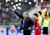 [서소문사진관] 박항서의 <!HS>베트남<!HE>, UAE 꺾고 월드컵 아시아 G조 1위로
