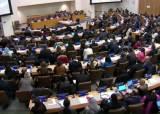 [속보] 유엔 위원회, 北인권결의 채택…15년 연속