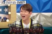 """장성규 """"워크맨, 새로운 계약했다…그 이상은 언급 못 해"""""""