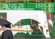 11년 만에 위안화 '포치'…중국, 환율로 관세 상쇄효과 노렸다