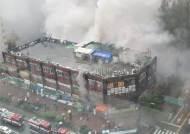 소방사다리도 부서졌다···강남역 인근 상가 불, 최소 10명 부상