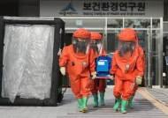 中베이징서 발생한 흑사병...전문가가 말하는 한국 상황은