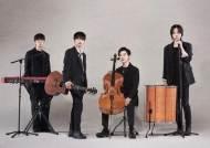 '슈퍼밴드' 우승팀 호피폴라, 16일 첫 싱글 '어바웃 타임' 발매