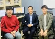 광운대 이대석 교수, 에너지 저장 가능한 3D 메모리 구조 밝혀내