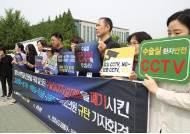 '고(故) 권대희씨 의료사고' 강남 성형외과 원장 구속 모면