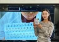 """블루콤 """"무선 이어폰 데시벨 BCS-T90 화이트 출시"""""""