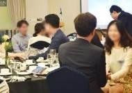 결혼정보회사 노블레스 수현, 전문 결혼정보서비스로 고객만족도 '90%' 기록