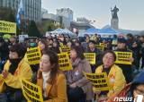 """'文하야' '朴석방' 단체에 둘러싸인 세월호 집회…""""함께 해달라"""""""